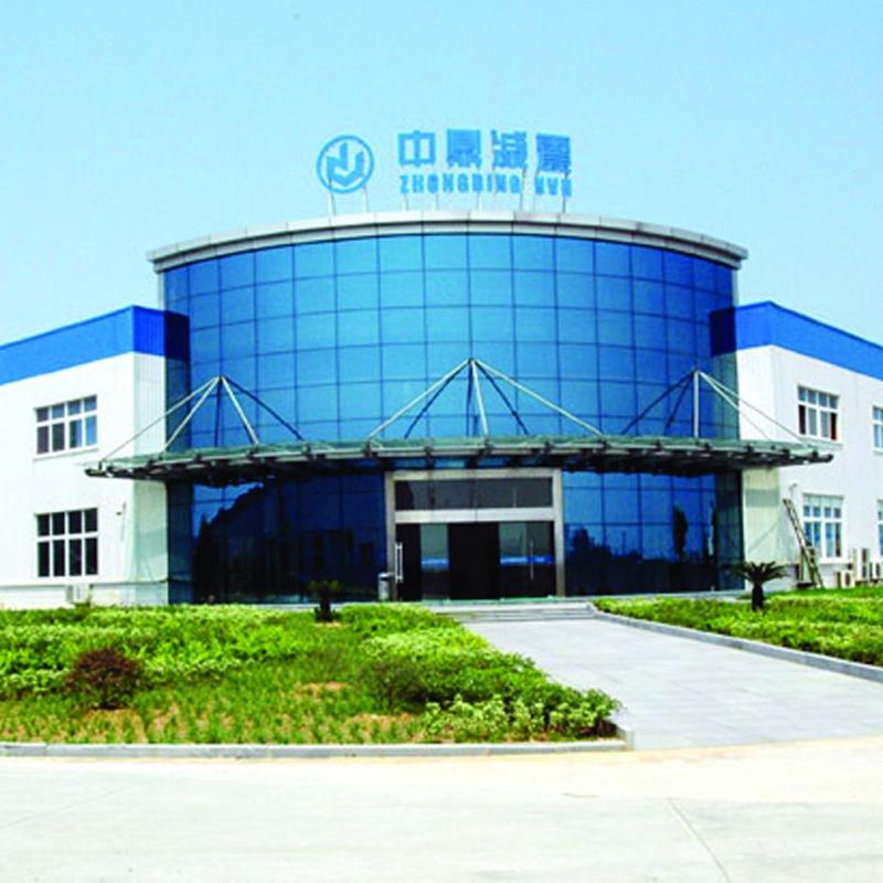 安徽中鼎减震橡胶技术有限公司